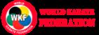 Всемирная Федерация Каратэ